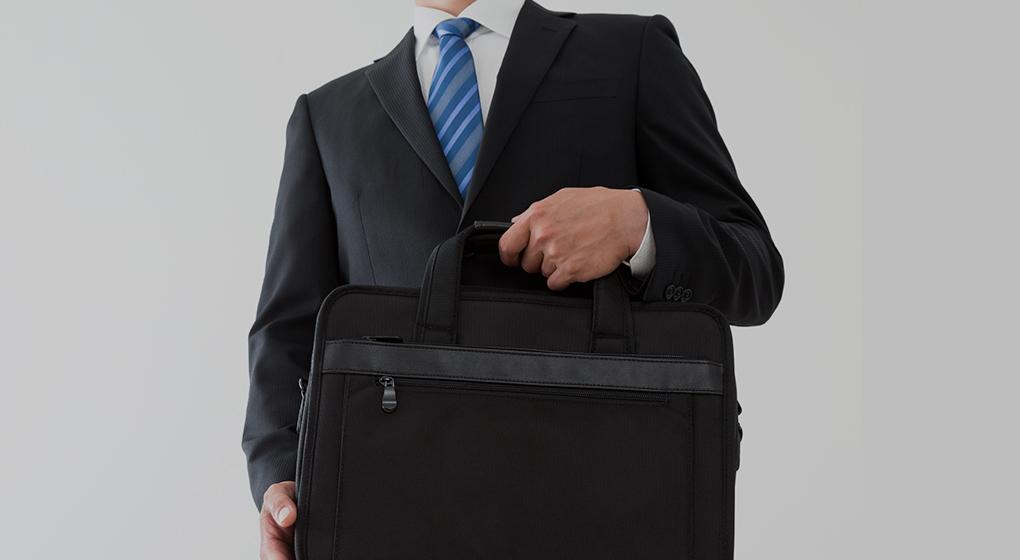 スーツ・カバン貸与